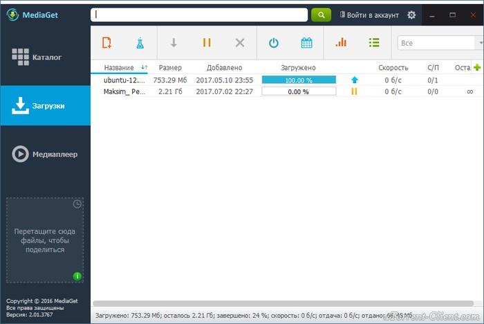 Что лучше — MediaGet или uTorrent?
