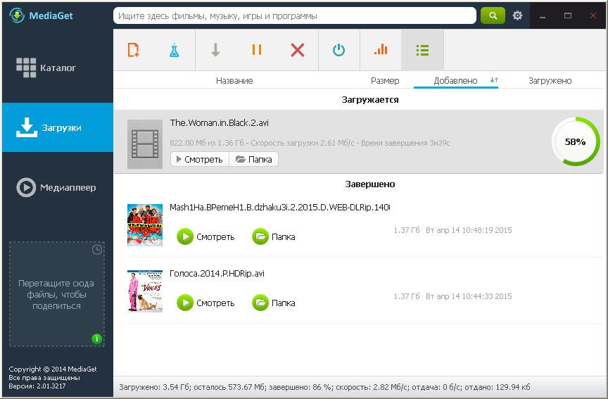 Скачать MediaGet для Windows 8