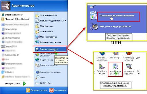 Скачать MediaGet для Windows XP